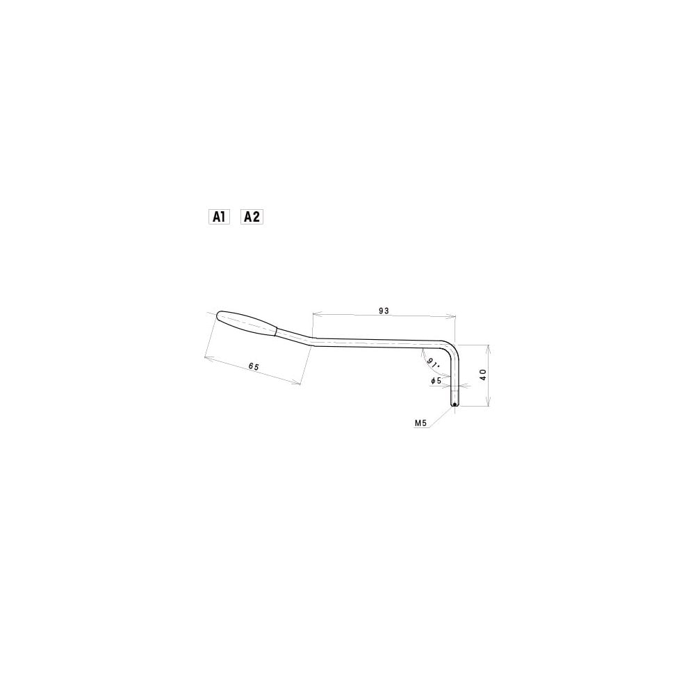 Gotoh Tremolo Arm 5mm For Squier//Mexican Instruments Black with black tip